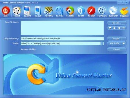 Video Convert Master 7.9.0.5 Portable