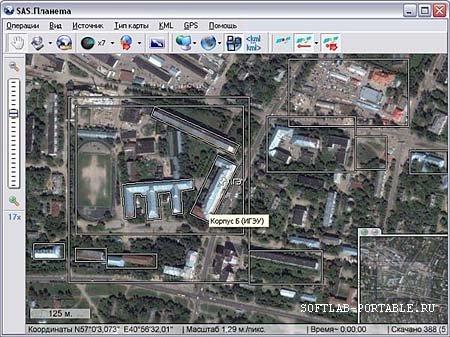 SAS.Планета 0.9.9.2 - Спутниковая Карта.