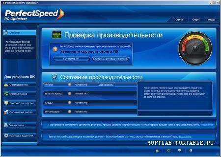 Raxco PerfectSpeed PC Optimizer 2.0.106 Portable