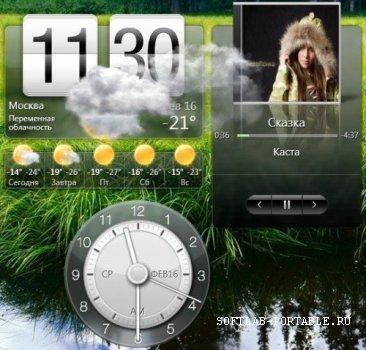 HTC Home Apis 3.1 Build 628 Final Portable