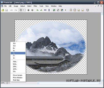 SunlitGreen PhotoEdit 1.5.0.2474 Portable