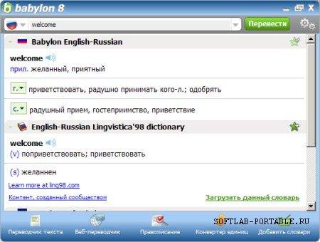 Babylon Pro 10.5.0 r15 Portable