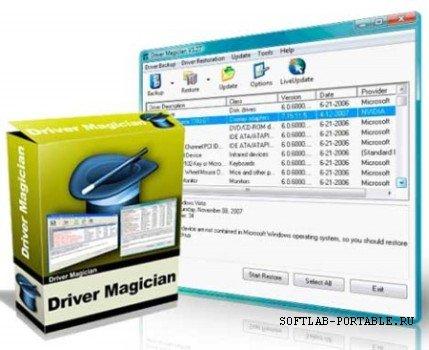 Driver Magician Pro 5.5 Portable