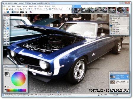 Paint.NET 4.2.16 Final Portable + Plugins