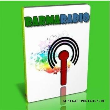 RarmaRadio Pro 2.73.1 Portable