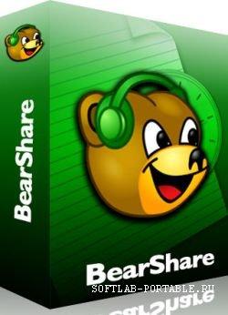 BearShare 10.0.0.131017 Portable