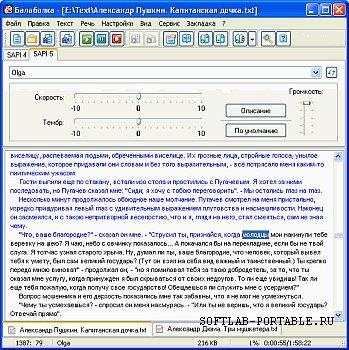 Balabolka 2.15.0.801 Portable
