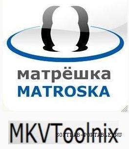MKVToolnix 55.0 Final Portable