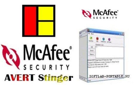 McAfee AVERT Stinger 12.2.0.201 Portable