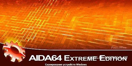 AIDA64 Extreme / Business 6.33.5700 Final Portable